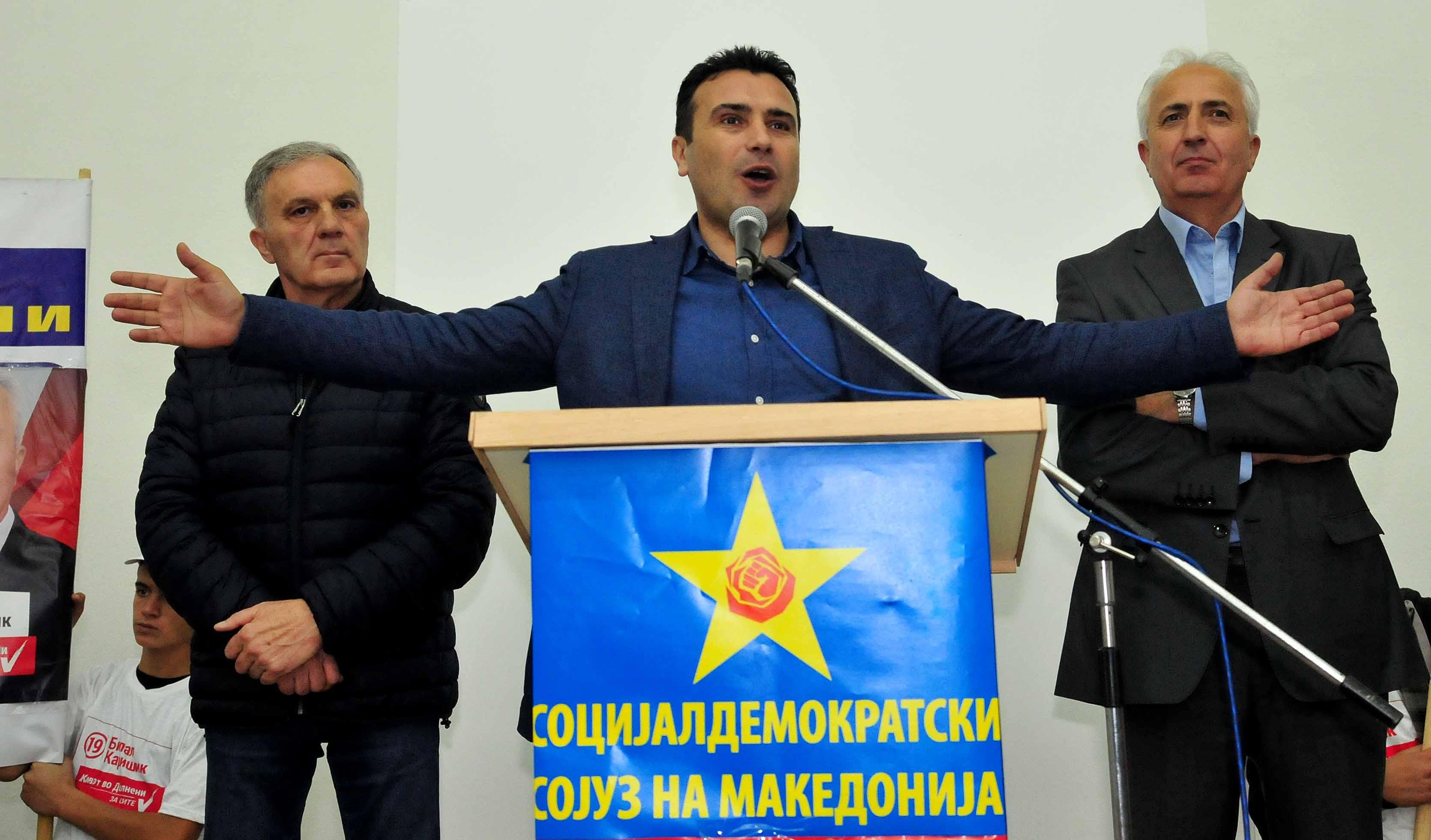 sdsm-vo-dolneni-konceptot-na-zaednishtvo-e-edinstvenata-idnina-na-makedonija
