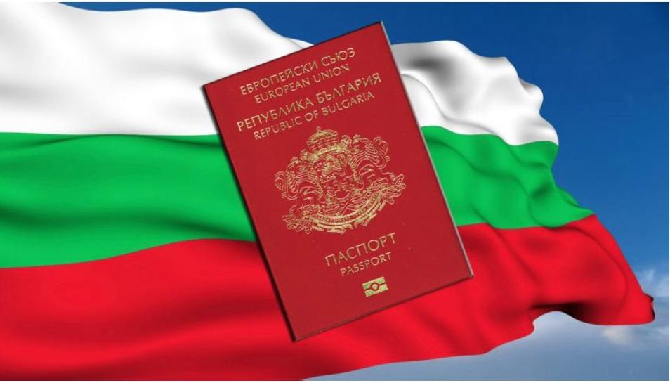 Бугарското МВР треба да испита како Груевски и Бошковски дошле лажни бугарски пасоши