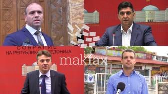 По изборите, нови пратеници на местата на оние кои станаа градоначалници