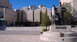УКИМ започна постапка за утврдување текст за нов закон за високо образование