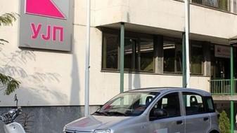 Од овој месец УЈП нема да доставува сметки за радиодифузна такса