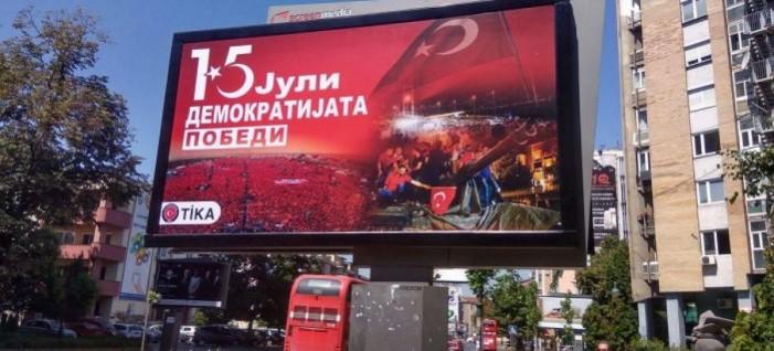 Венециската комисија бара од Анкара да забави со апсењата
