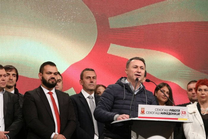 ВМРО-ДПМНЕ ќе ја заврши кампањата со митинг пред Владата
