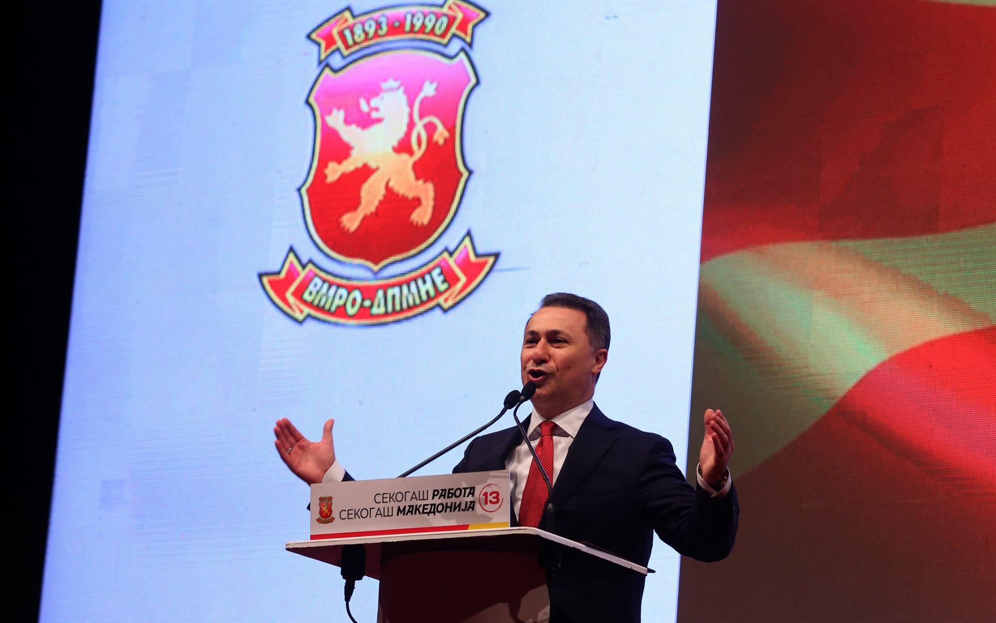 Груевски  СДСМ сака сакањето на државата да стане демоде  а геј браковите да станат модерни