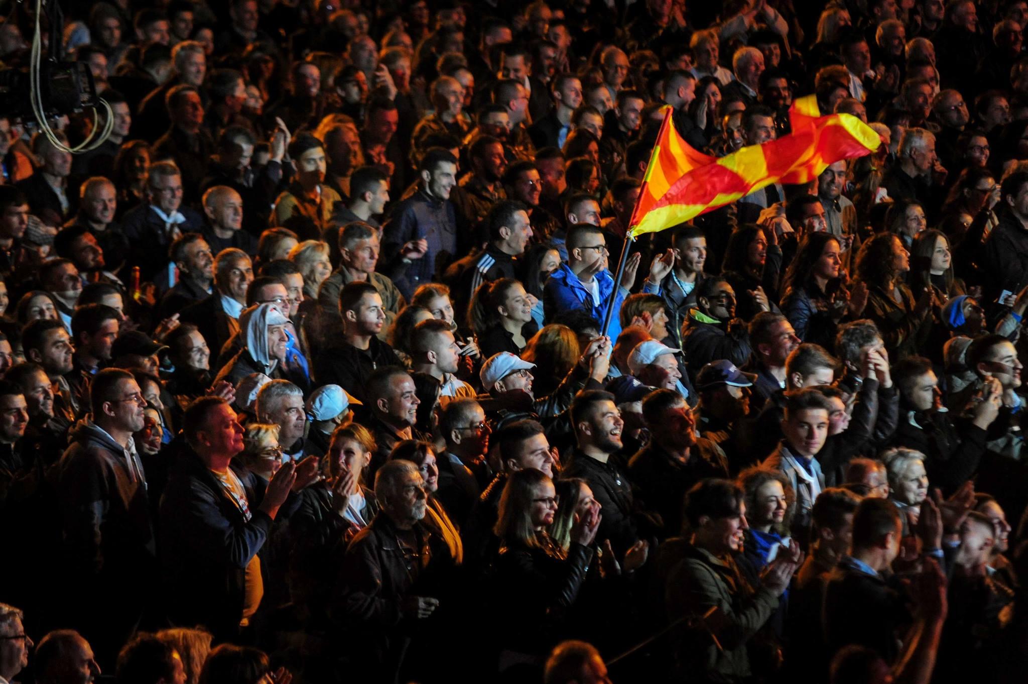СДСМ ќе одржи митинг во Љуботен