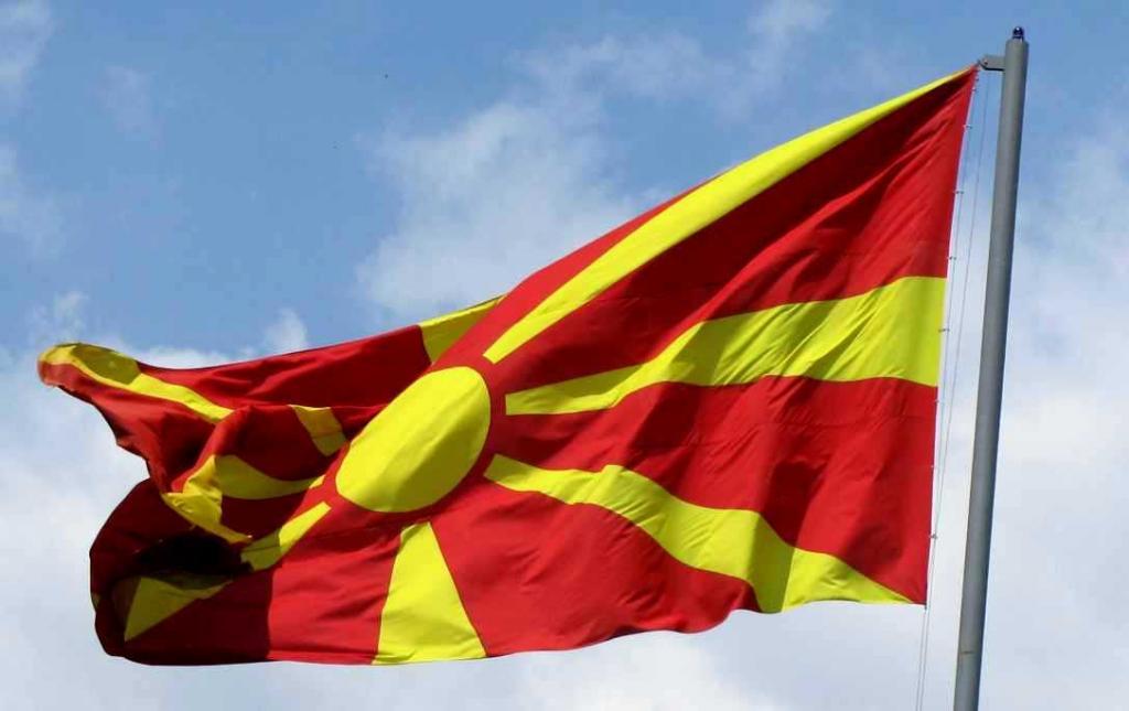 Македонија го празнува 23 Октомври   Денот на македонската револуционерна борба