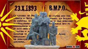 Промотивно видео за прославата на Денот на ВМРО