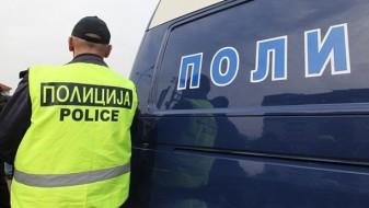 "Скопје: Вооружени грабежи во аптека и казино на ""Партизанска"""