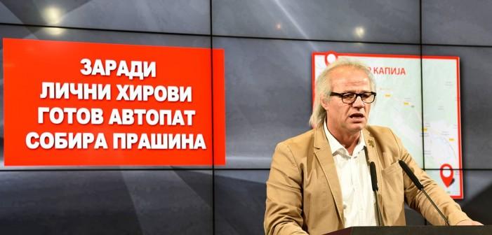 Јовановски: СДС прави анекс-договор од 850.000 евра на веќе завршен автопат