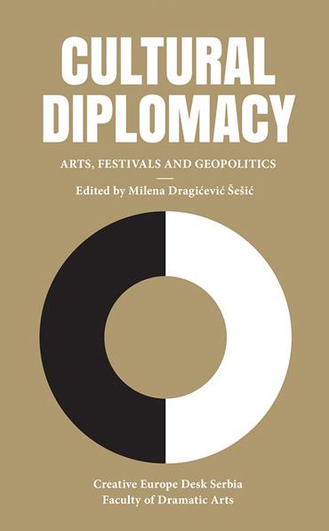"""Промоција на книгата """"Културна дипломатија: уметноста, фестивалите и геополитиката"""""""