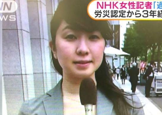 Новинарка умрела од прекувремена работа