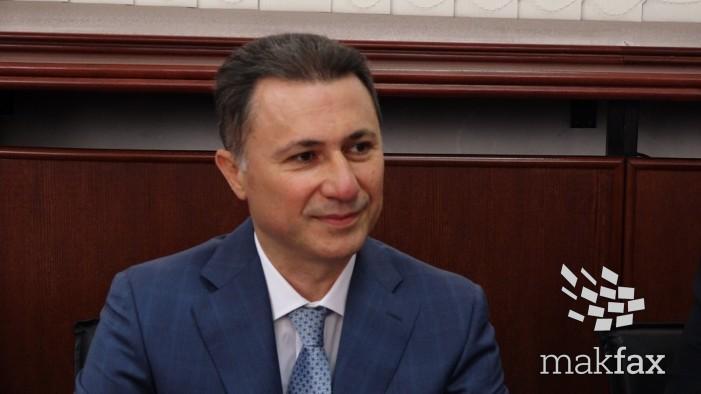 Груевски сакал да си го врати пасошот и преку Врховниот суд