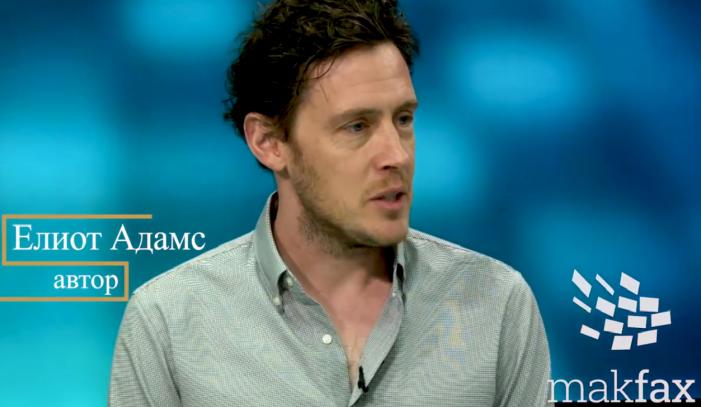 (ВИДЕО) Корисни лекции од Силиконската Долина за македонските стартапи