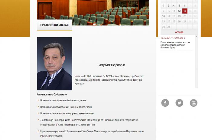 Саздовски ниту потврдува ниту демантира дека излегува од коалицијата на Груевски?!