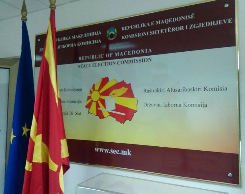 46 приговори пристигнале до ДИК  најмногу поднеле ВМРО ДПМНЕ