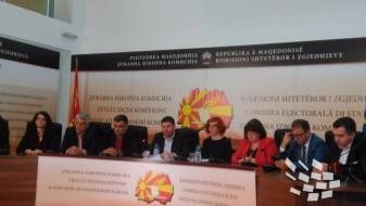 ДИК го усвои извештајот за приговорите, ќе се разгледуваат од утре