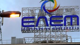 ЕЛЕМ купи струја за речиси два милиони евра