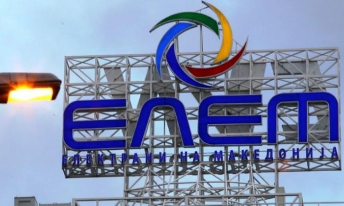 Инспекторатот за животна средина издаде забрана за работа на ЕЛЕМ на жичницата на Попова Шапка