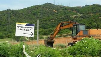 """Инспекторатот утврди дека """"Казандол"""" засега не ја загадува животната средина"""