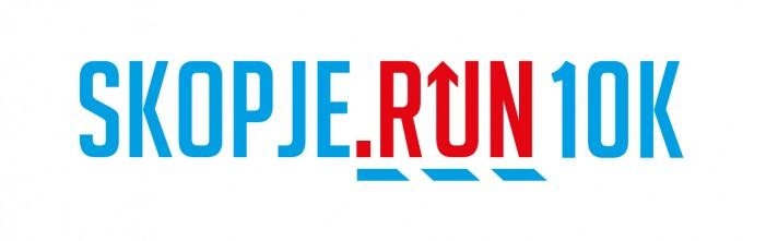Утре трка на скопските улици