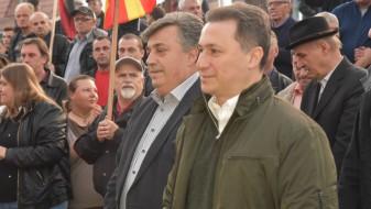 Груевски вети плацеви за едно евро во Македонски Брод