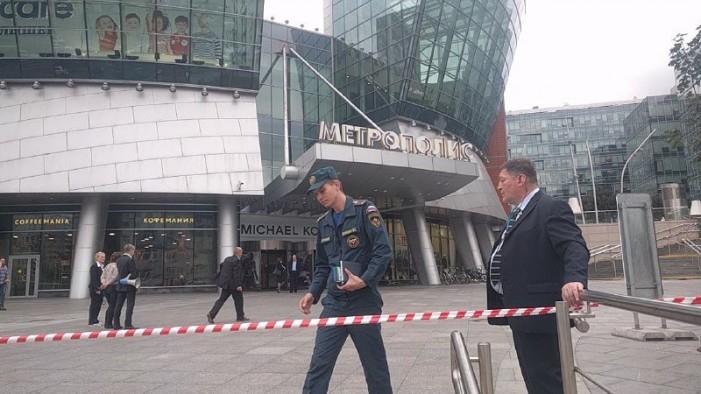Москва бомбардирана со лажни дојави за бомби