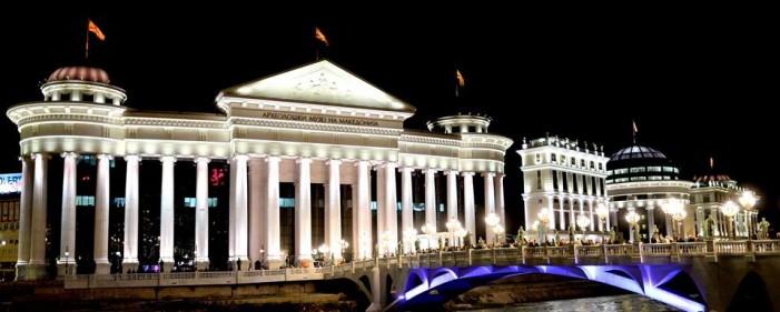 """""""Бела ноќ"""":  Отворено и бесплатно во Археолошкиот музеј"""