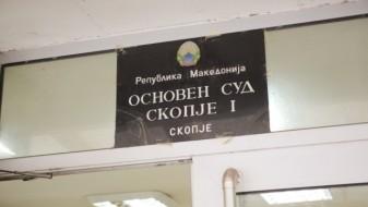 Судот постапува по барањето за екстрадиција на Грујевски и Бошкоски