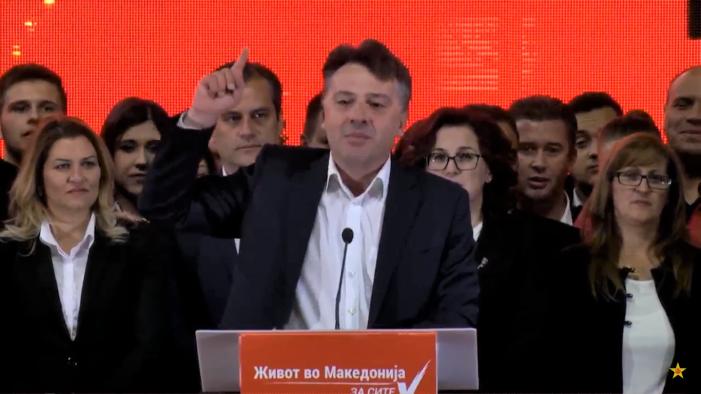 Шилегов: Скопје не е повеќе вмровски град!