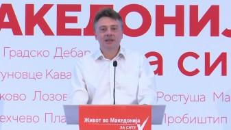 ДИК ја потврди победата на Петре Шилегов