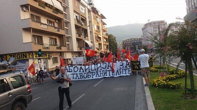 Тврдокорни  попладне на протест  бараат одземање на мандатот на Зоран Заев