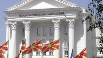 Владата денеска ќе ја одржи 39-тата седница