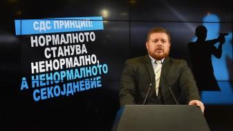 (ВИДЕО) Нацев: Откако СДС е на власт, мафијата владее, убиството на Јанушев останува нерешено
