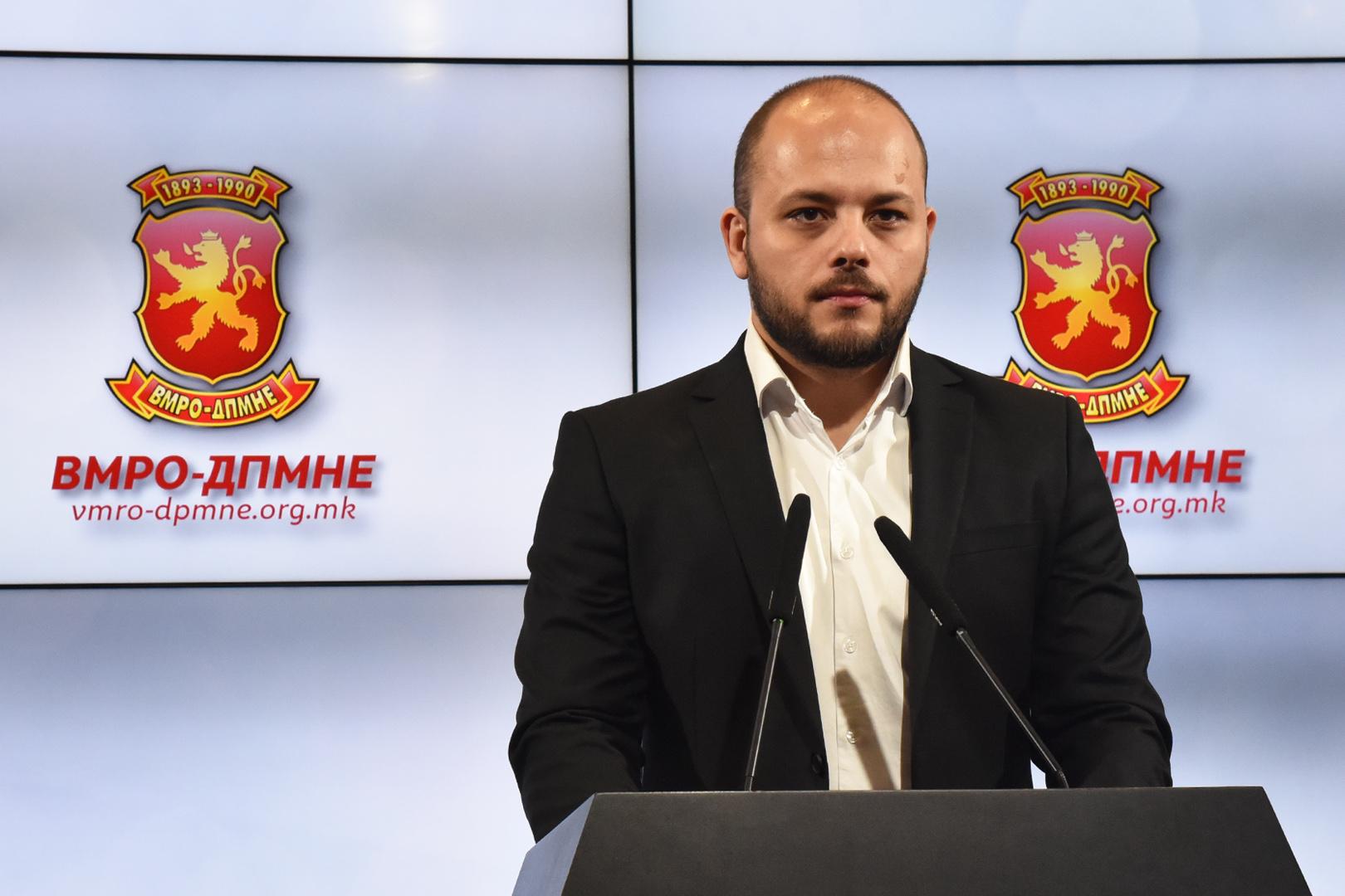 ВМРО ДПМНЕ  Законот за двојазичност го девалвира македонскиот јазик