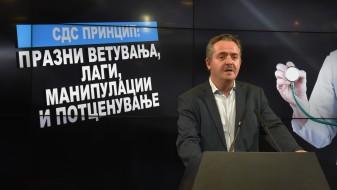 (ВИДЕО) Николов: СДС ги потцени докторите и здравствените работници
