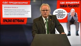 Јовановски: СДС ветуваше социјална пензија, а во буџетот за 2018 година не предвиде таква ставка