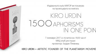 """Промоција на новата книга на Киро Урдин """"1.500 афоризми во една точка"""""""