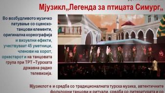 """Гостување на турскиот мјузикл """"Легендата на птицата Симург"""""""