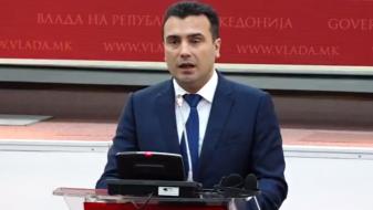 Заев: Новото парламентарно мнозинство ќе ги одмрзне односите со соседите