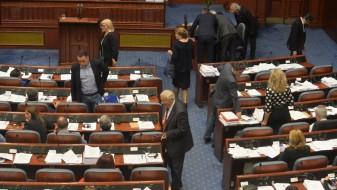 Утре пратениците ќе гласат по предлог-законот за јазиците