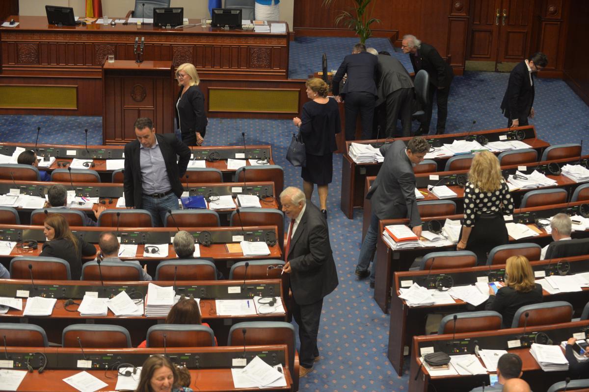 Утре пратениците ќе гласат по предлог законот за јазици