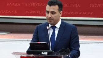 (Видео) Заев: Владата работи забрзано на решавање на проблемот со Грција