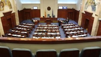 Укинување на Советот за јавни набавки на дневен ред во Собранието