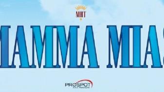 "Премиера на мјузиклот ""Мама миа"" на 24 декември во МНТ"
