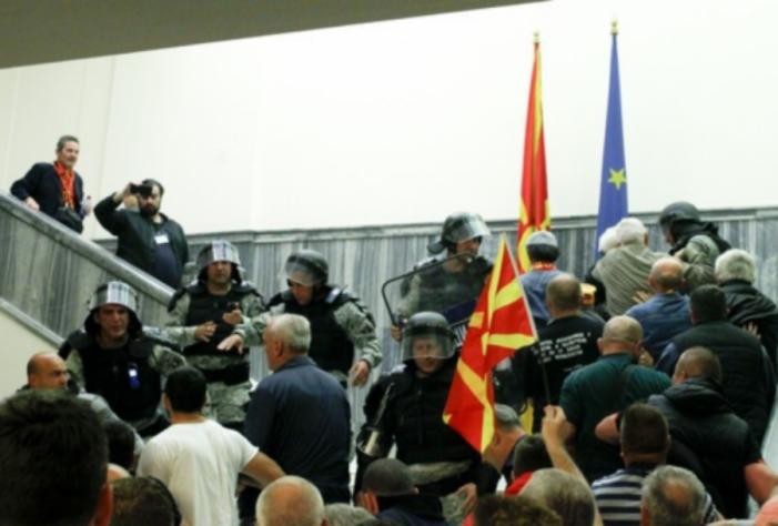 Притвор за уште двајца обвинети за упадот во Собранието