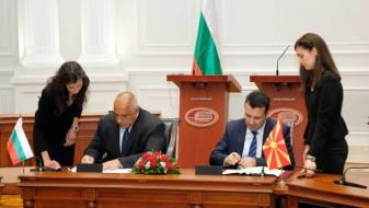 Владите на Заев и Борисов ќе одржат заедничка седница во Струмица