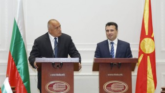 Владите на Македонија и Бугарија во Струмица ќе ја одржат првата заедничка седница