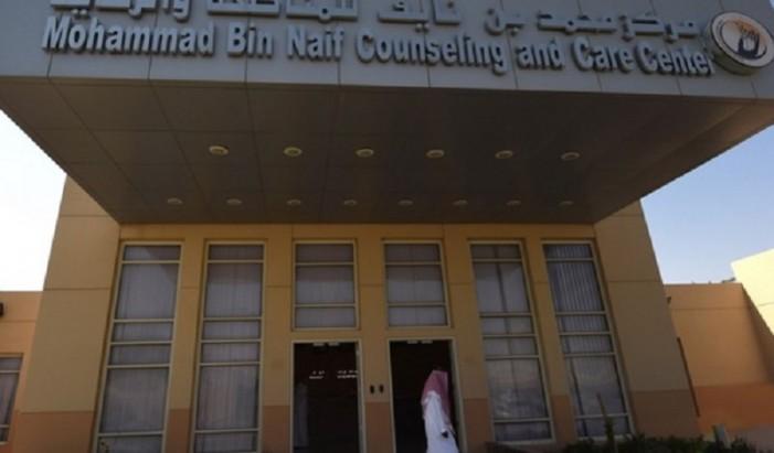 (Фото) Во Ријад отворен центар со пет ѕвезди за дерадикализација на екстремисти