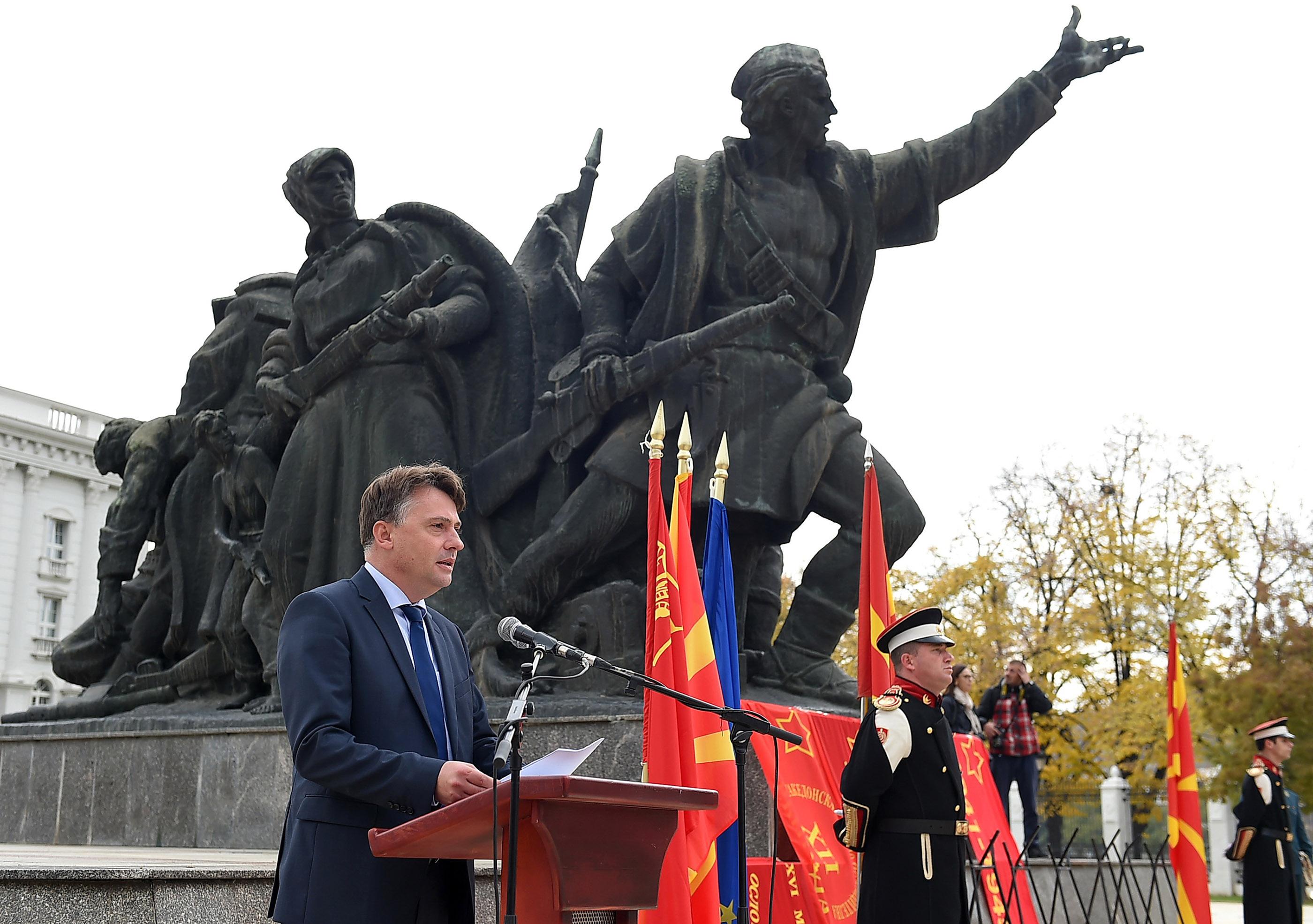 Градот Скопје го одбележува 13 Ноември