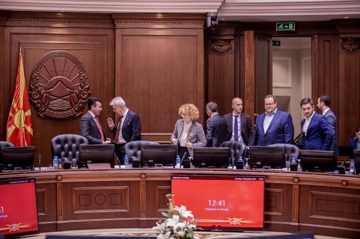 Напредокот во процесот на европската интеграција утре на владина седница